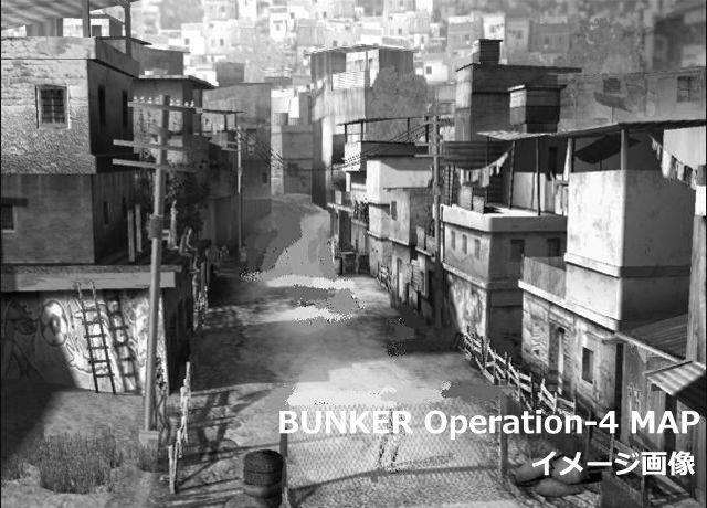 bnkr-op4image